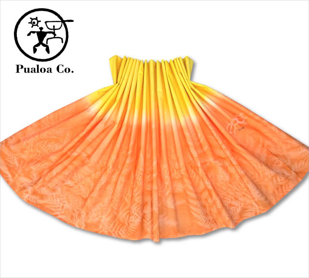 ボーゾー パウスカート ファーン オレンジ