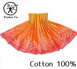 ボーゾー パウスカート リーフ イエロー-ピンク(Cotton100%)