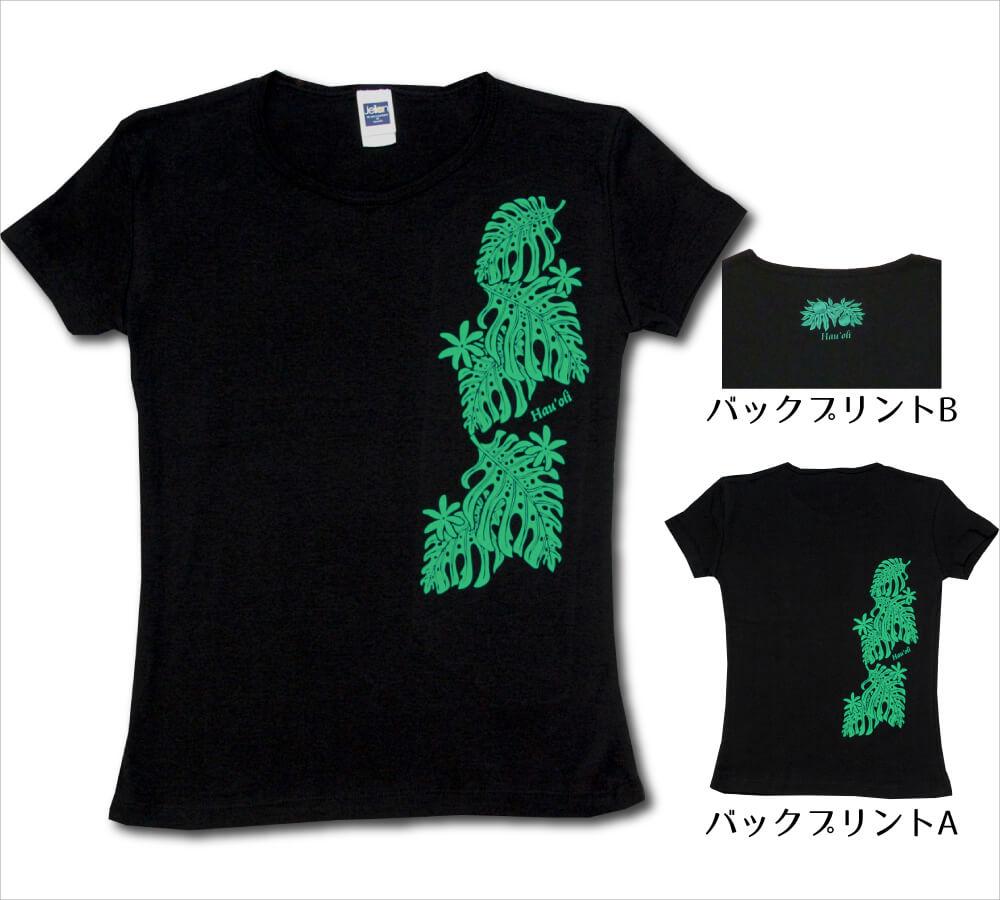 オリジナルTシャツ モンステラ2 ブラック−グリーン