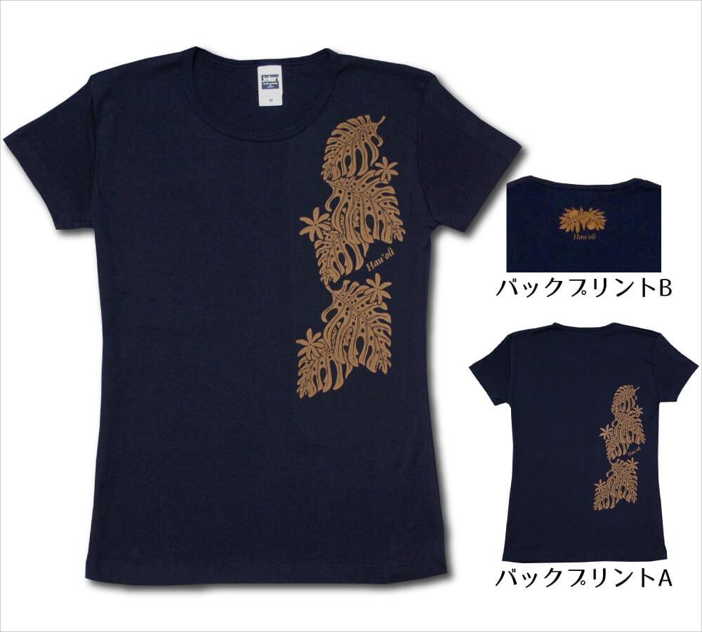 オリジナルTシャツ モンステラ2 ネイビー−ブラウン