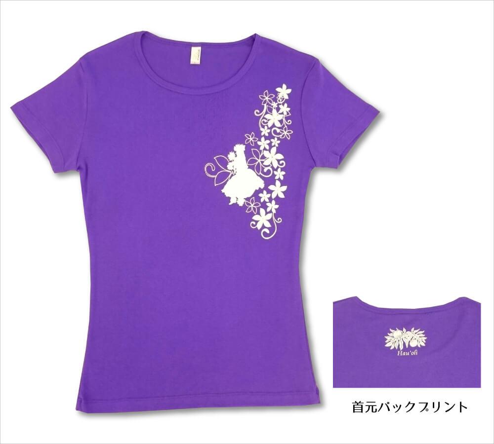オリジナルTシャツ フラガール5 バイオレット−ホワイト
