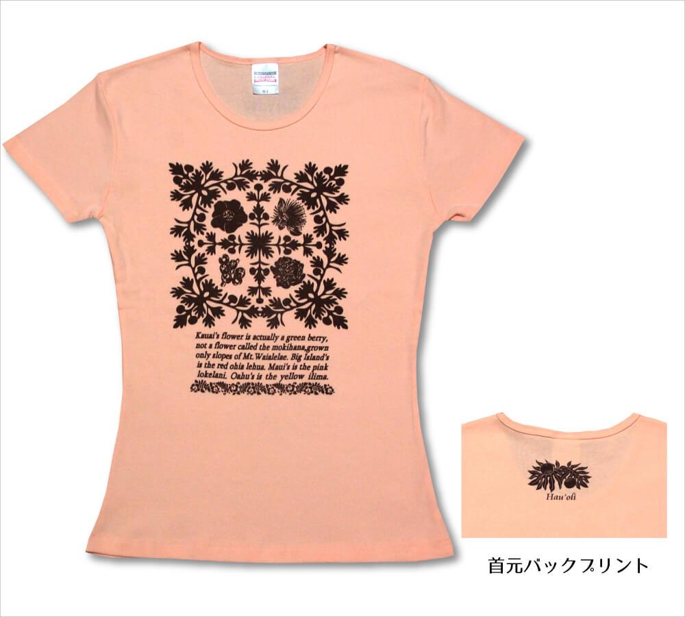 オリジナルTシャツ アイランドフラワー アプリコット−チョコレート