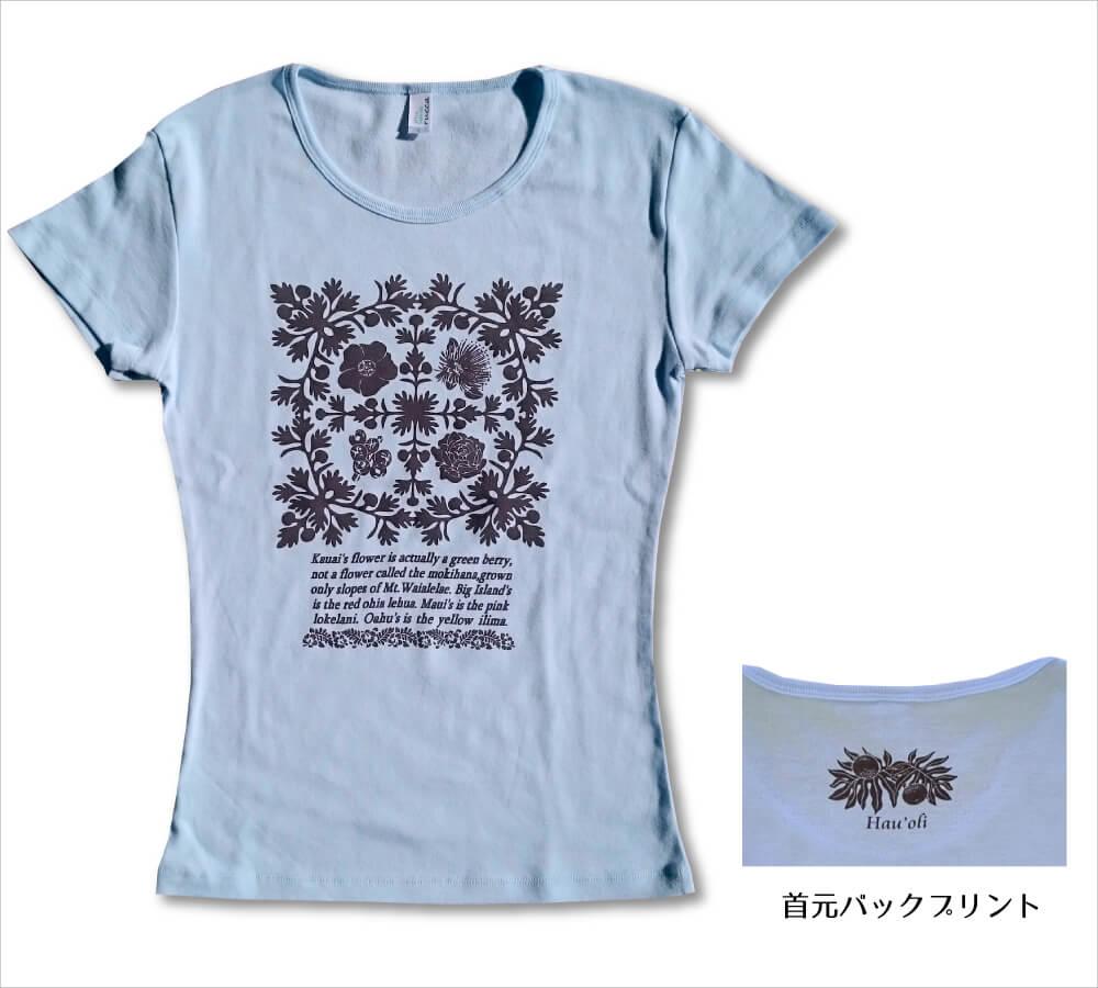 オリジナルTシャツ アイランドフラワー ライトブルー−チョコレート