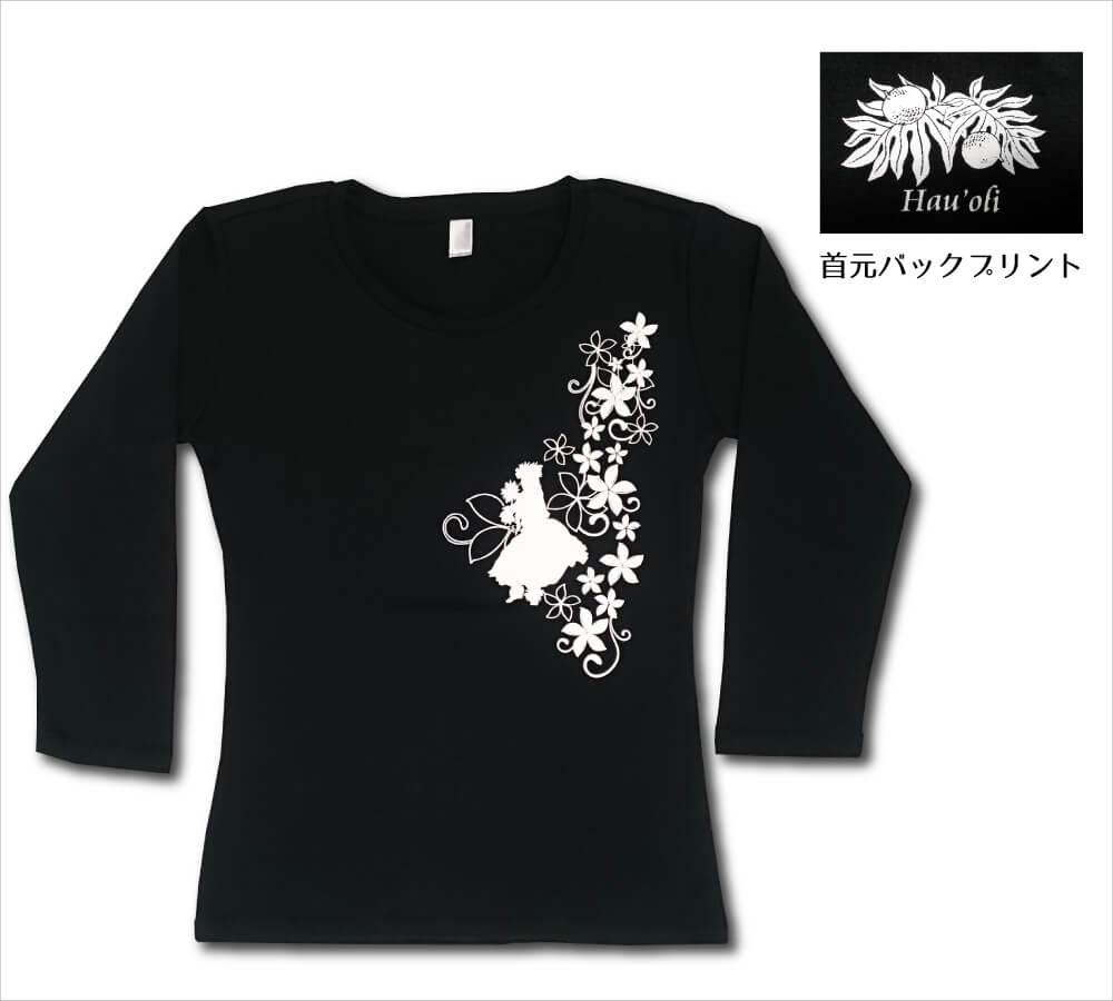 オリジナル7分袖Tシャツ フラガール5 ブラック−ホワイト