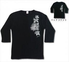 オリジナル7分袖Tシャツ レフア ブラック-ブラウングレー