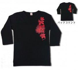 オリジナル7分袖Tシャツ レフア ブラック-レッド