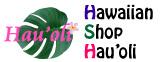 タヒチインポーツ・フラ衣装と雑貨/ハウオリ