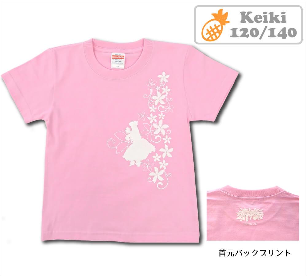 オリジナルケイキTシャツ フラガール5 ピンク−ホワイト