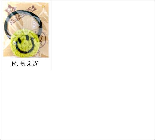 mn01007b05001