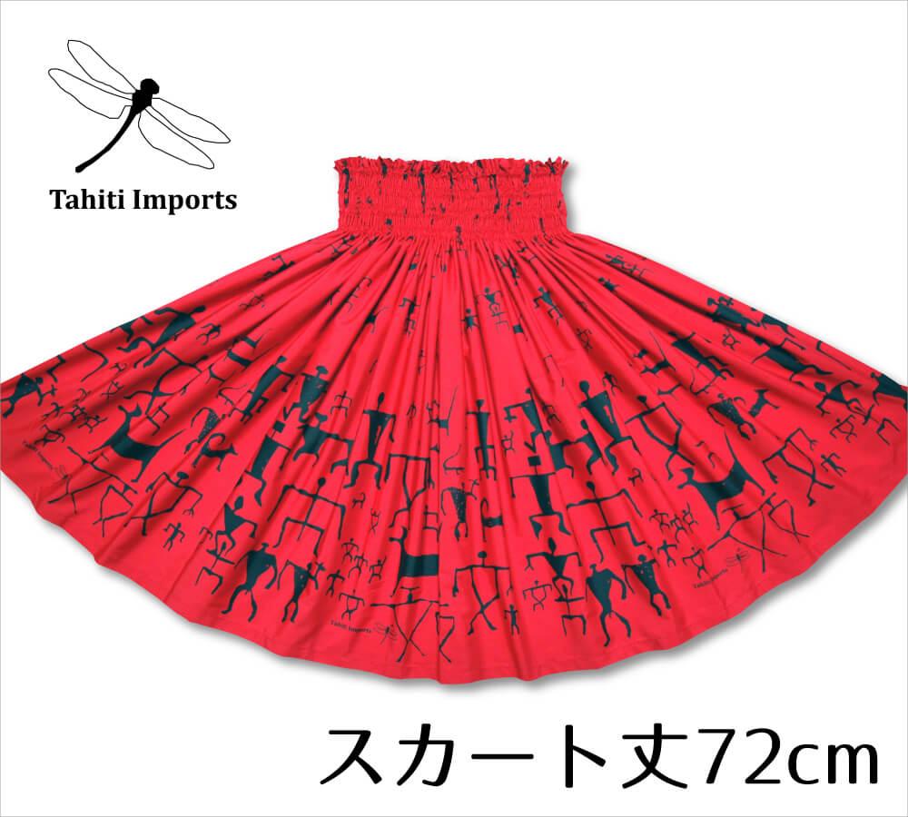タヒチインポーツパウスカート ペトログリフ レッド−ブラック 72cm