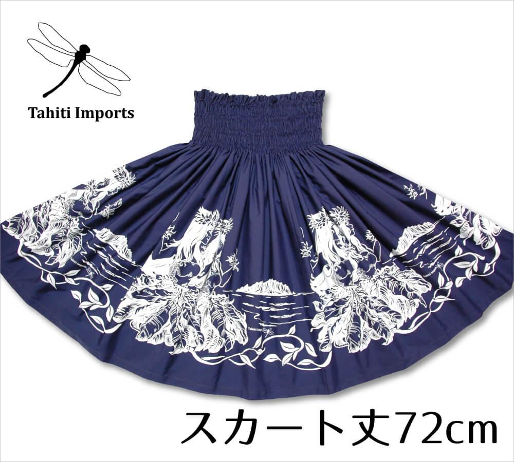 タヒチインポーツパウスカート フラノホボーダー インディゴ−ホワイト 72cm
