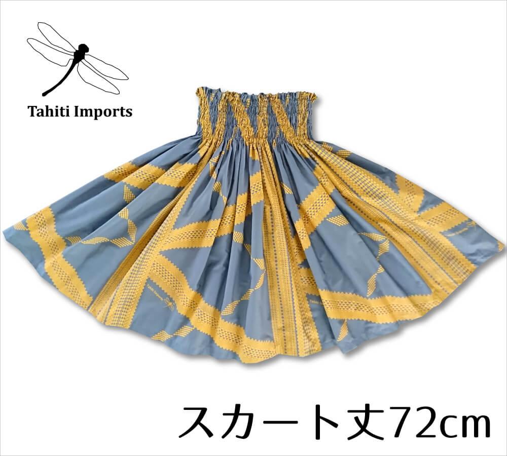 タヒチインポーツパウスカート タパ チャコール-マスタード 72cm
