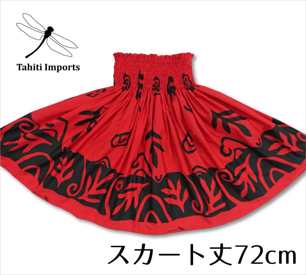 タヒチインポーツパウスカート タヒチアートボーダー レッド-ブラック 72cm