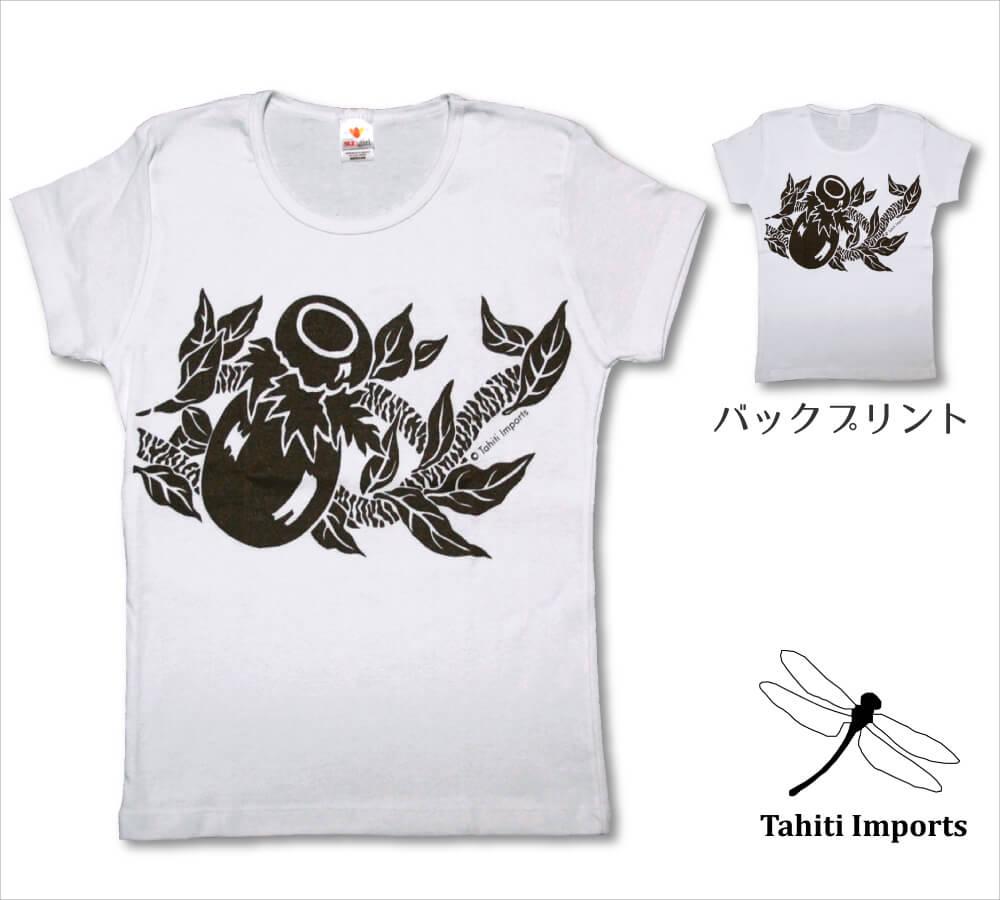 タヒチインポーツTシャツ イプ ホワイト−ブラウン