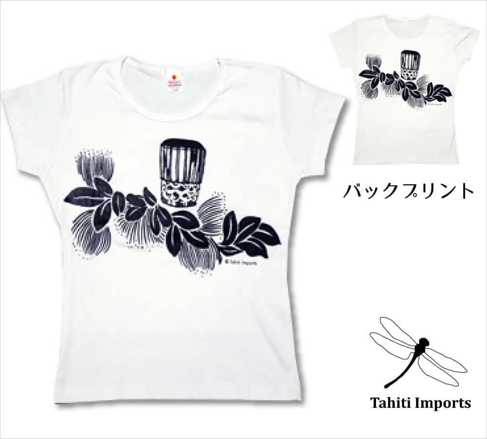 タヒチインポーツTシャツ フラドラム ホワイト−ブラック