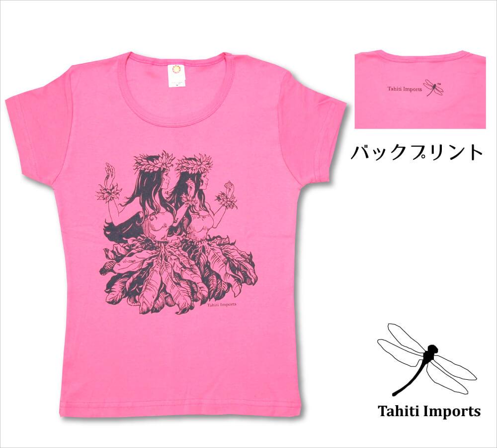 タヒチインポーツTシャツ フラノホ ウォーターメロン−ブラウン