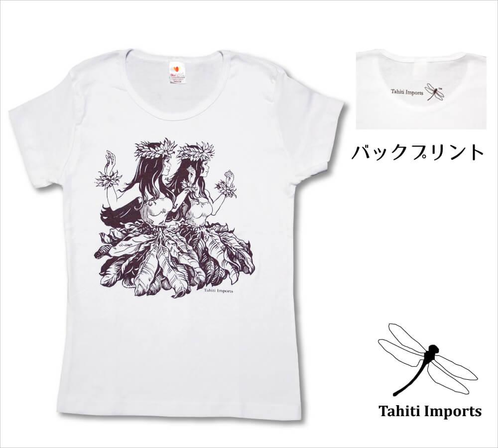 タヒチインポーツTシャツ フラノホ ホワイト−ブラウン