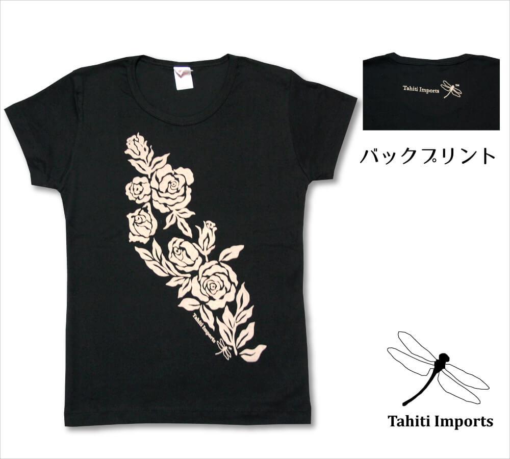 タヒチインポーツTシャツ ロゼラニ ブラック−タン