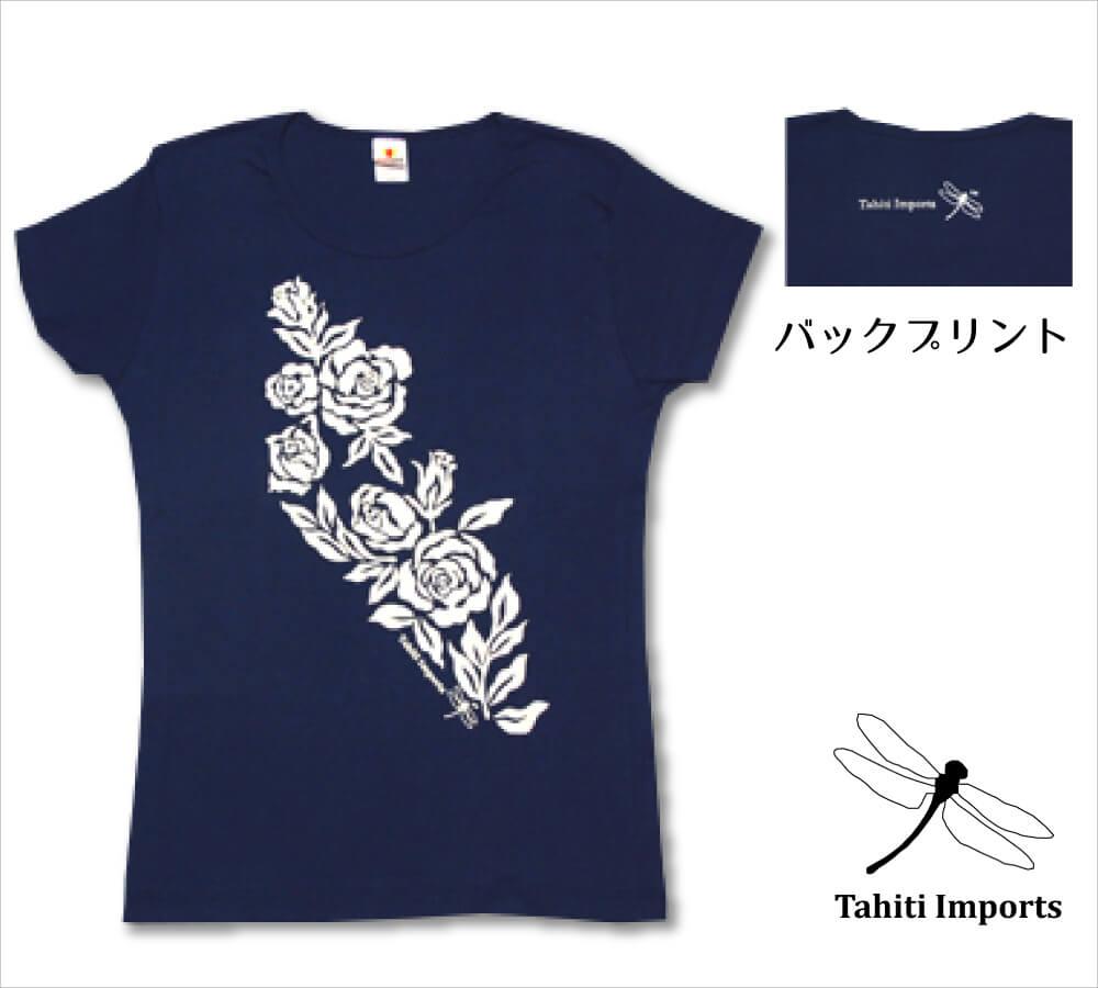 タヒチインポーツTシャツ ロゼラニ ネイビー−クリーム