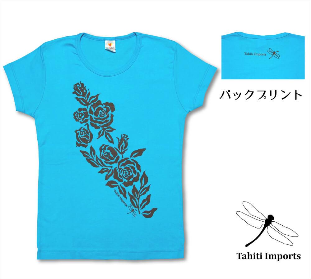 タヒチインポーツTシャツ ロゼラニ ラズベリー−ブラウン