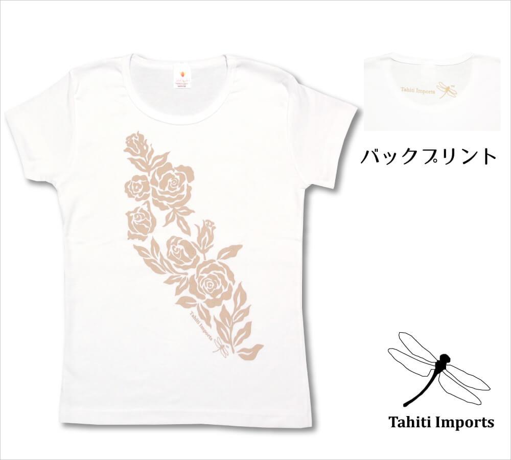 タヒチインポーツTシャツ ロゼラニ ホワイト−タン