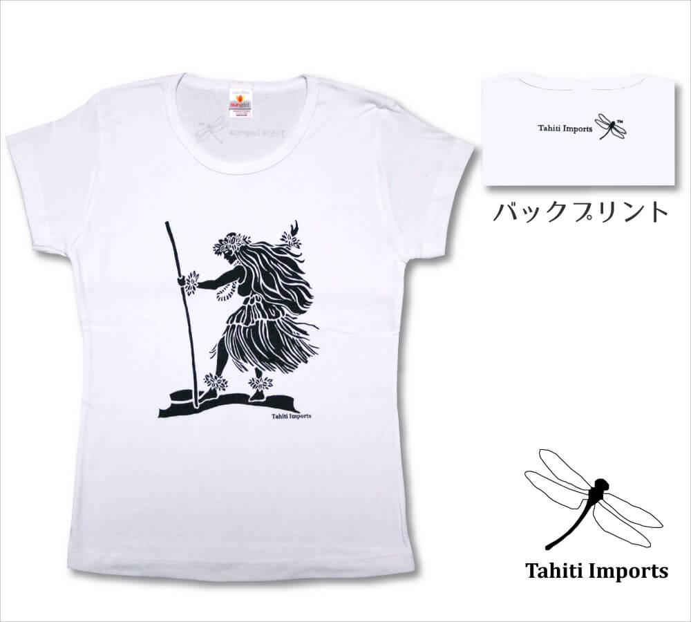 タヒチインポーツTシャツ カラアウダンサー ホワイト−ブラック