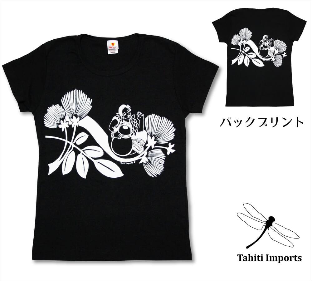 タヒチインポーツTシャツ チャンター ブラック-ホワイト