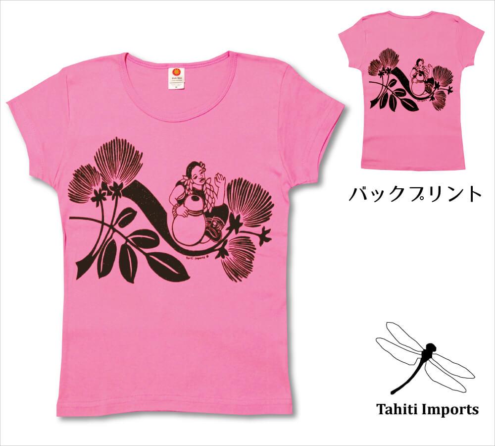 タヒチインポーツTシャツ チャンター ウォーターメロン−ブラック