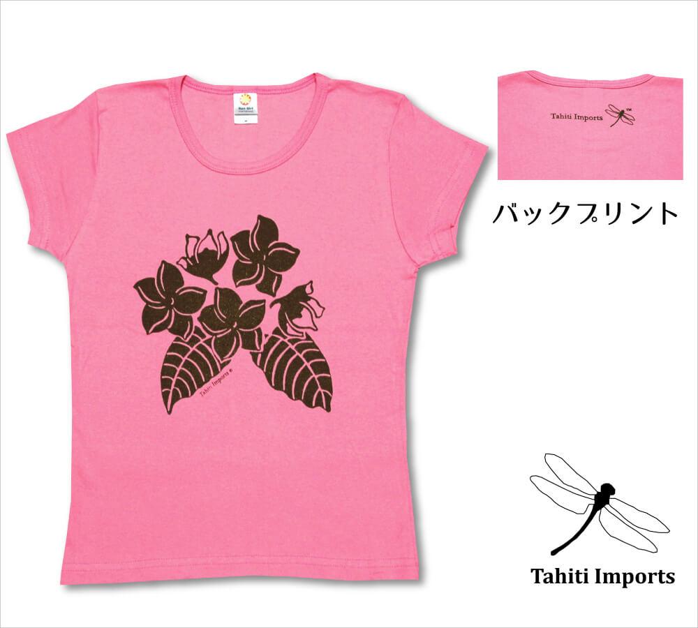 タヒチインポーツTシャツ プルメリア ウォーターメロンピンク-ブラウン