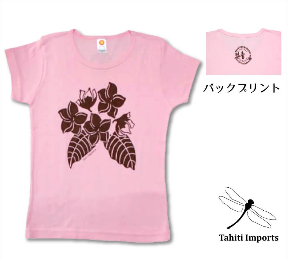 タヒチインポーツTシャツ プルメリア ピンク-ブラウン