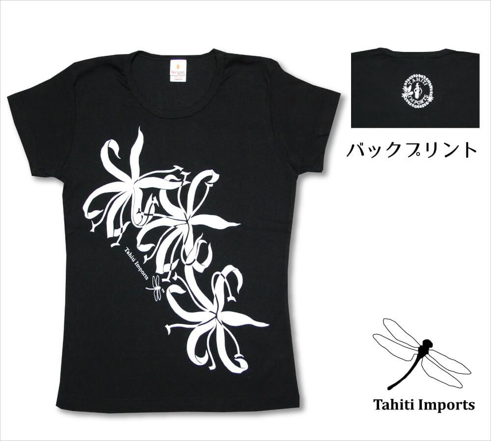 タヒチインポーツTシャツ スパイダーリリー ブラック−ホワイト