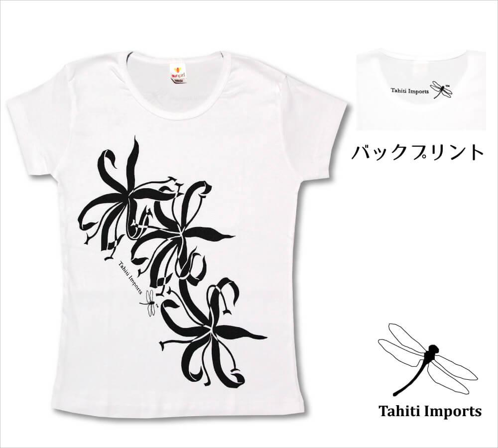タヒチインポーツTシャツ スパイダーリリー ホワイト-ブラック