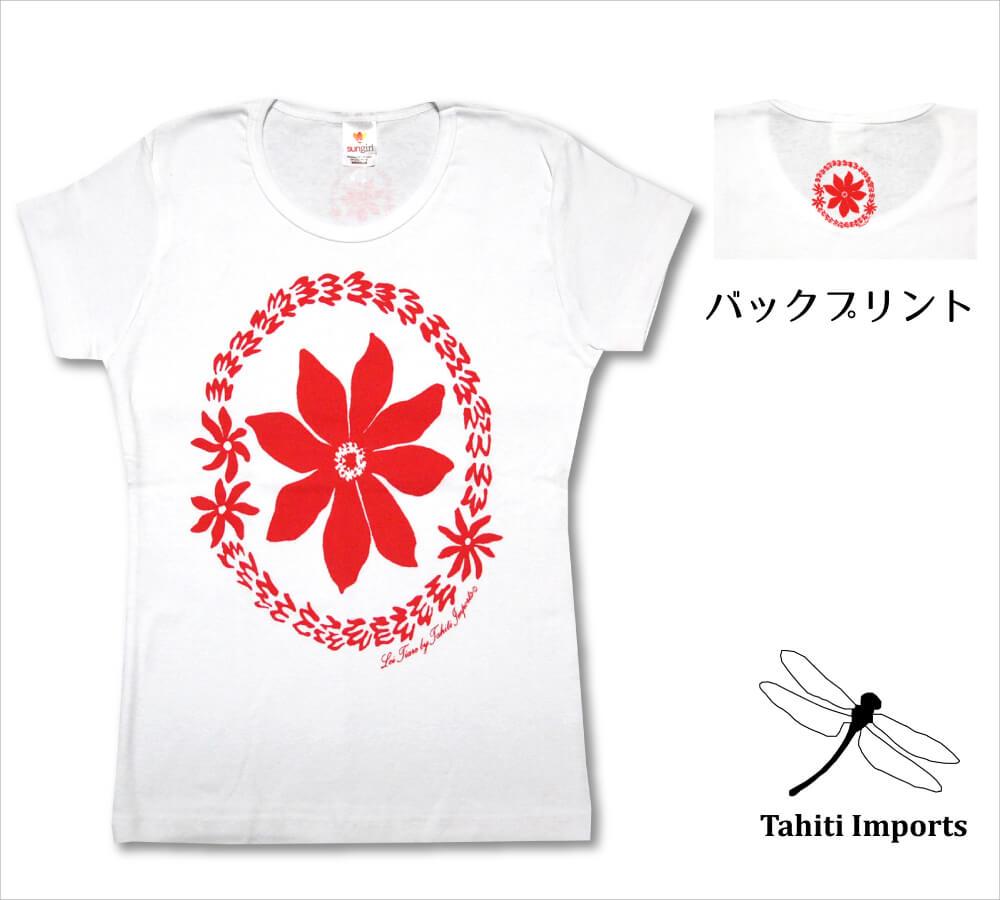タヒチインポーツTシャツ レイティアレ ホワイト−レッド