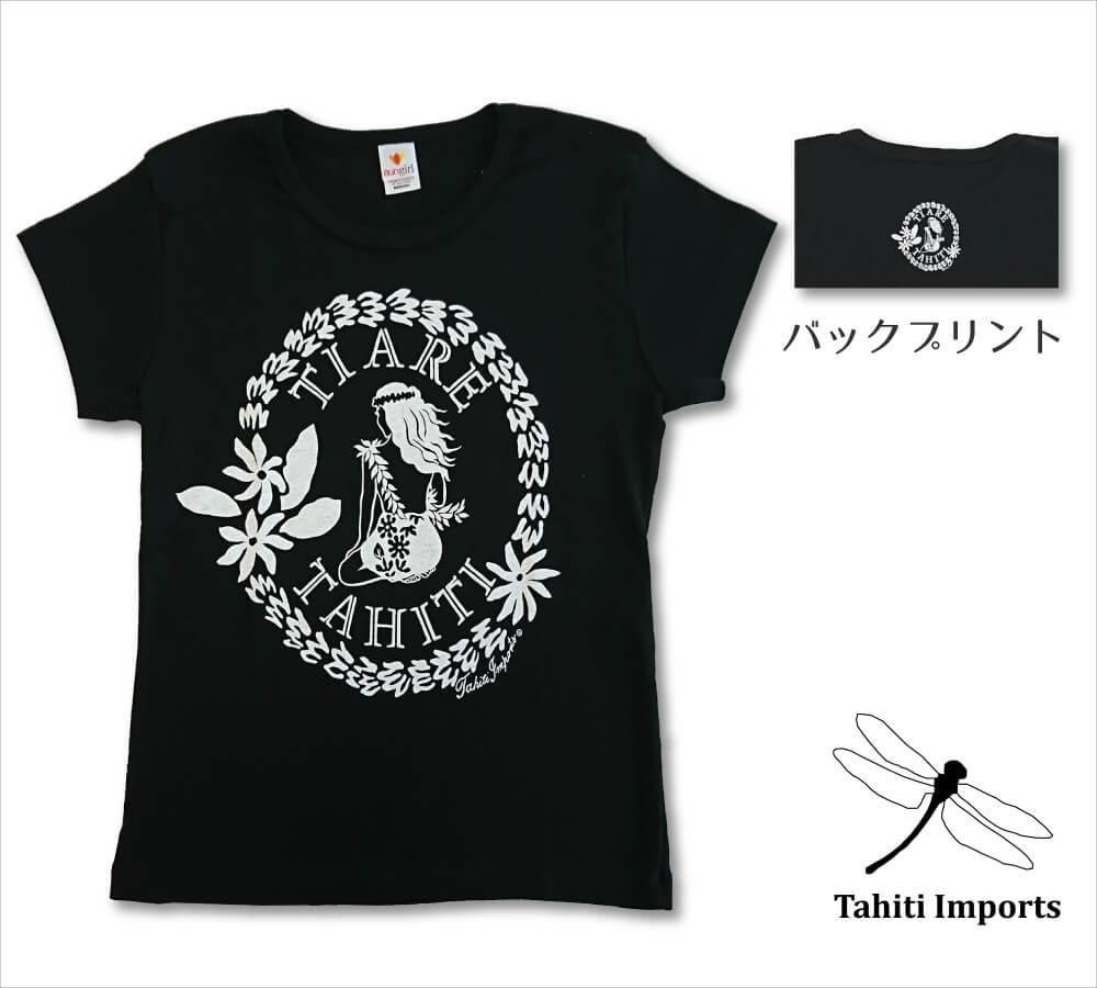タヒチインポーツTシャツ ティアレタヒチ ブラック-ホワイト
