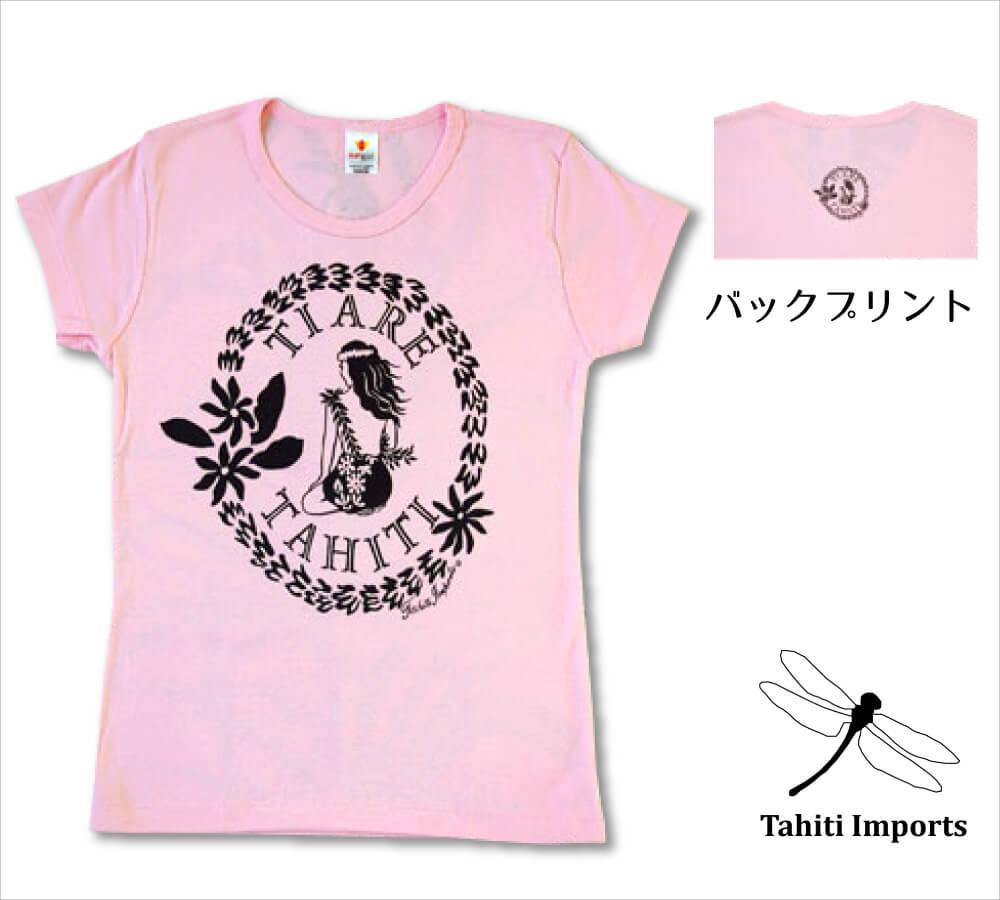 タヒチインポーツTシャツ ティアレタヒチ ピンク-ブラウン