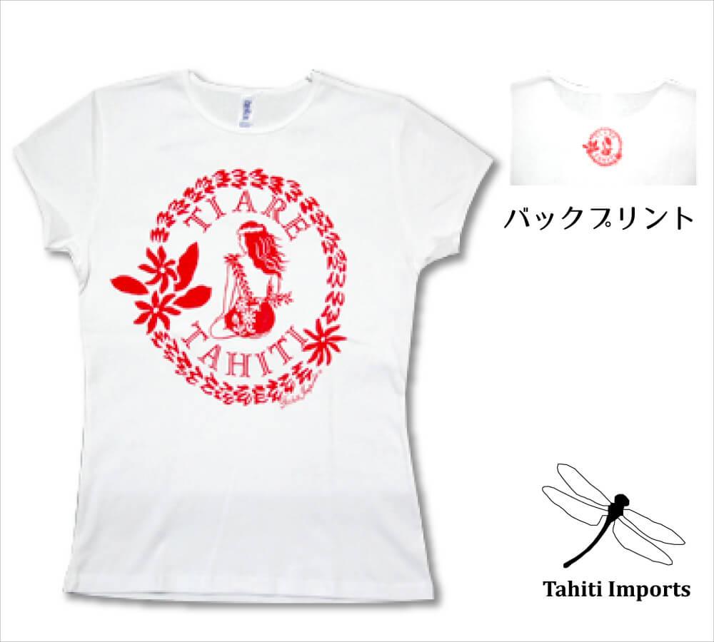 タヒチインポーツTシャツ ティアレタヒチ ホワイト-レッド