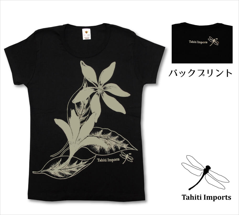 タヒチインポーツTシャツ テ ティアレ ブラック-タン