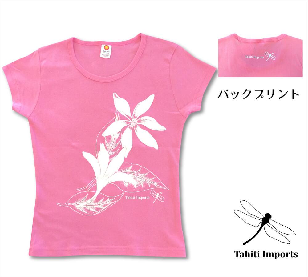 タヒチインポーツTシャツ テ ティアレ ウォーターメロン−ホワイト
