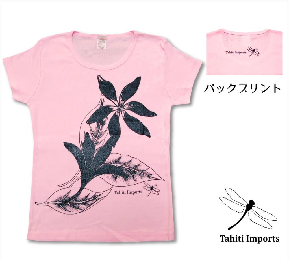 タヒチインポーツTシャツ テ ティアレ ピンク−ブラック