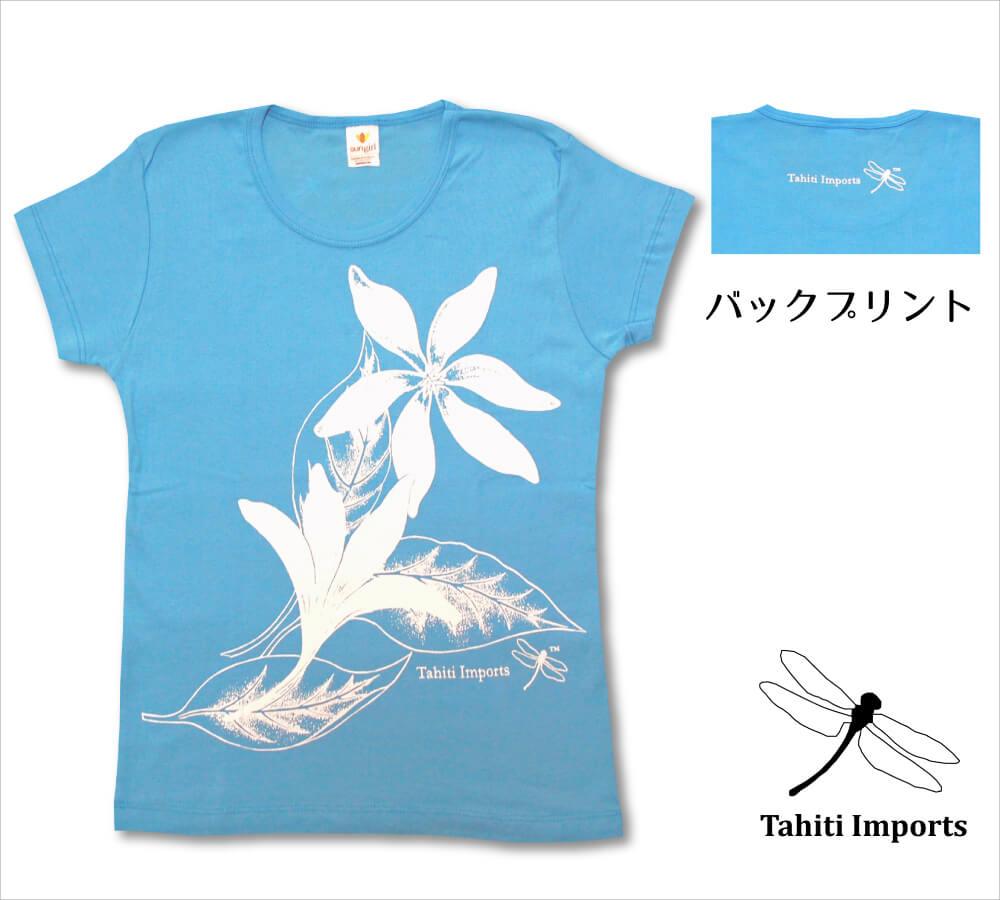 タヒチインポーツTシャツ テ ティアレ ターコイズ−ホワイト