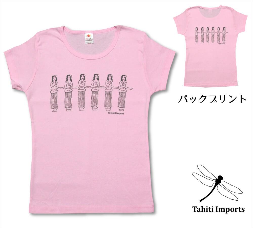 タヒチインポーツTシャツ フラガールズ ピンク−ブラック